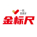 重庆金标尺事业单位考试